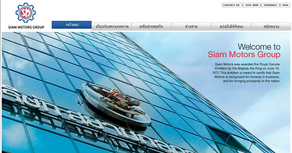 Siam Nissan Motors